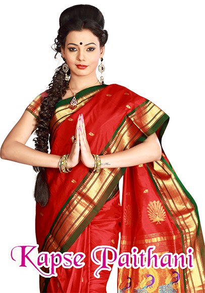 Yeola Paithani & silk sarees - सारीस